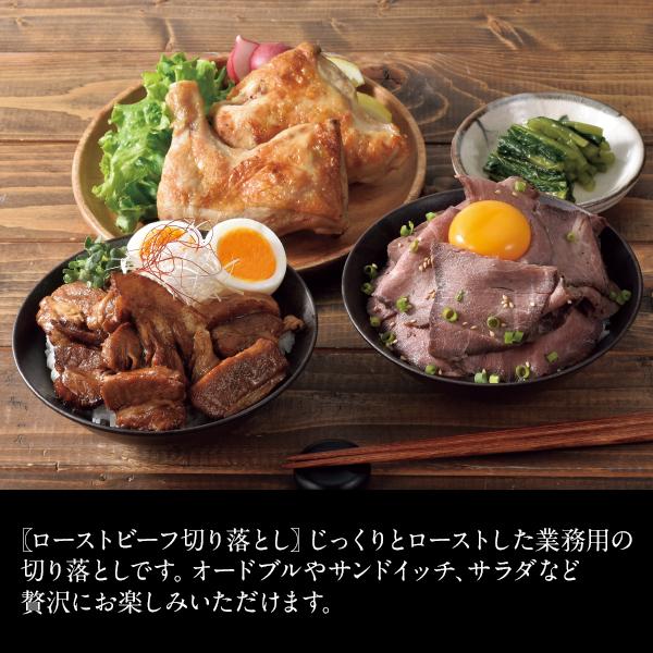 わんぱく肉三昧【ご自宅/家飲み向け】