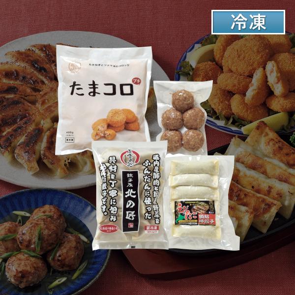 フライパンひとつで簡単調理!お惣菜セット【ご自宅/家飲み向け】