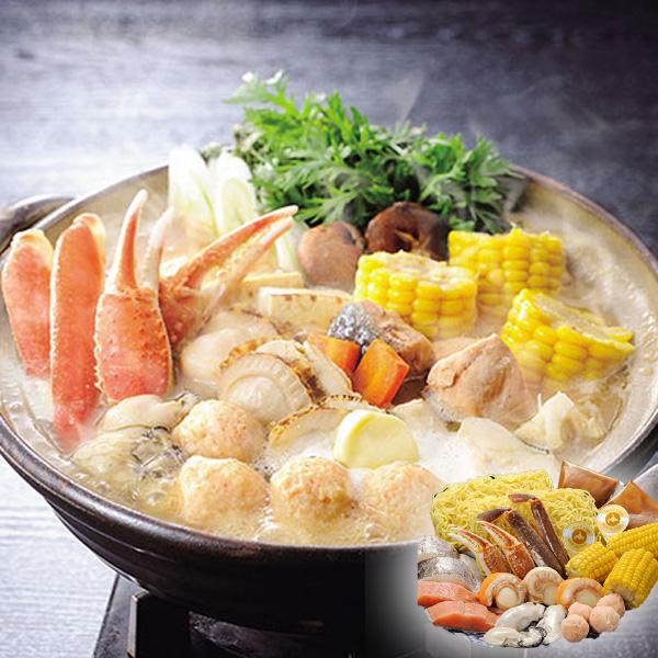 カネコメ田中水産 海鮮味噌バター 鍋セット【送料無料】【ギフトセット】【詰め合わせ】【北海道】