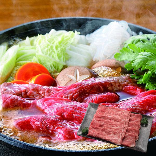 たにぐち精肉店 ふらの和牛 ももすき焼き用 400g【送料無料】