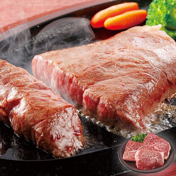 たにぐち精肉店 ふらの和牛 ももステーキ 480g【送料無料】【ギフトセット】【詰め合わせ】【北海道】