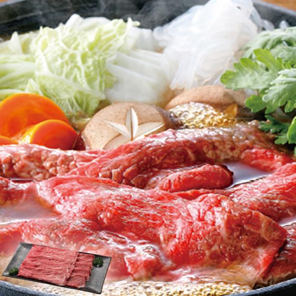 たにぐち精肉店 ふらの和牛 ももすき焼き用 800g【送料無料】【ギフトセット】【詰め合わせ】【北海道】