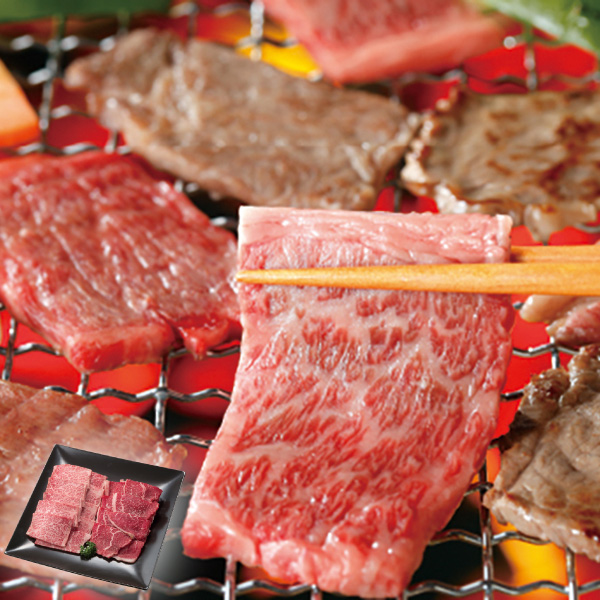 たにぐち精肉店 ふらの和牛 焼肉セット 840g【送料無料】【ギフトセット】【詰め合わせ】【北海道】