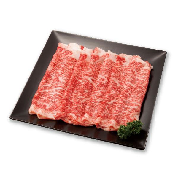 上富良野 たにぐち精肉店 ふらの和牛サーロイン すき焼き用 450g【送料無料】