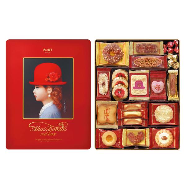 赤い帽子 レッド 焼き菓子 16種【ギフトセット】【詰め合わせ】【クッキー】