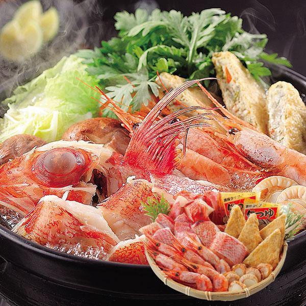 きんき鍋セット