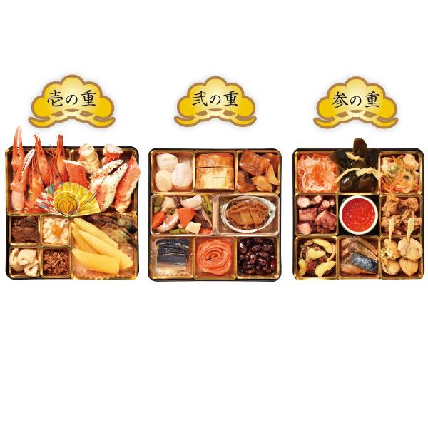 三國推奨 北海道のおせち 6.5寸3段重