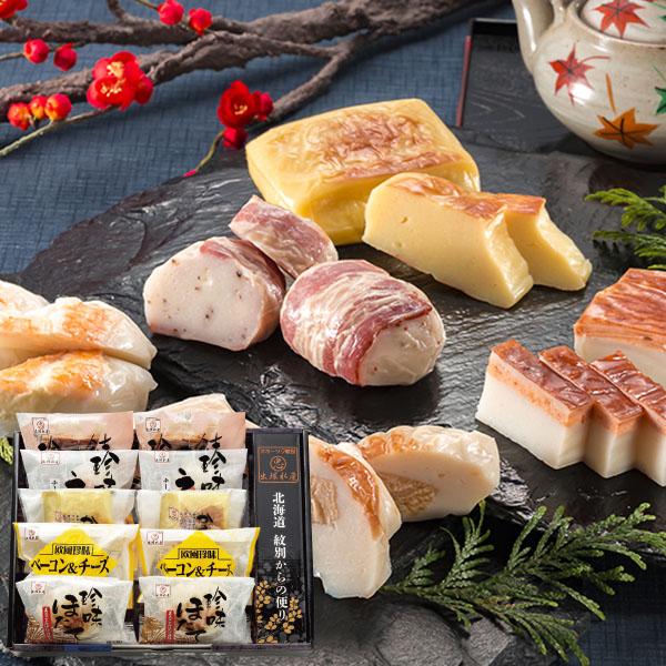 オホーツク紋別 珍味かまぼこ詰合せ 5種【送料無料】【ギフトセット】【詰め合わせ】【北海道】