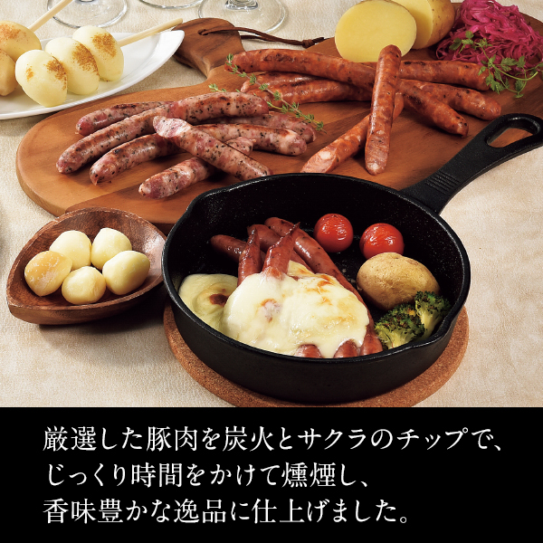 チーズ&ソーセージセット【産地直送のため包装不可】