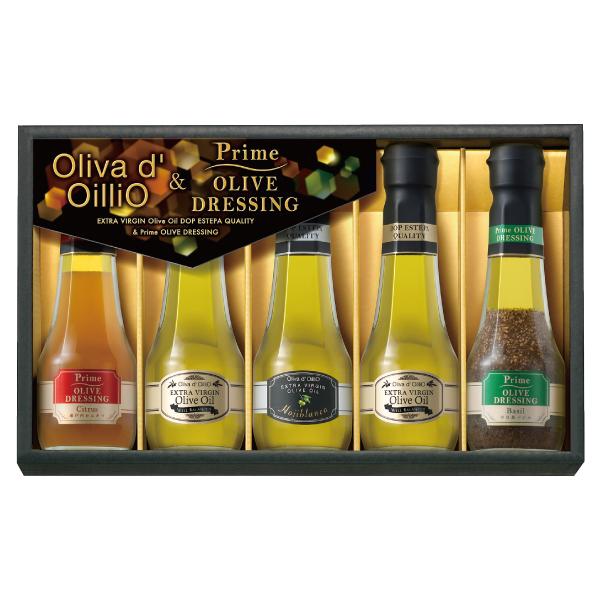 Oliva d' OilliO エキストラバージンオリーブオイル&プライムオリーブドレッシングギフト
