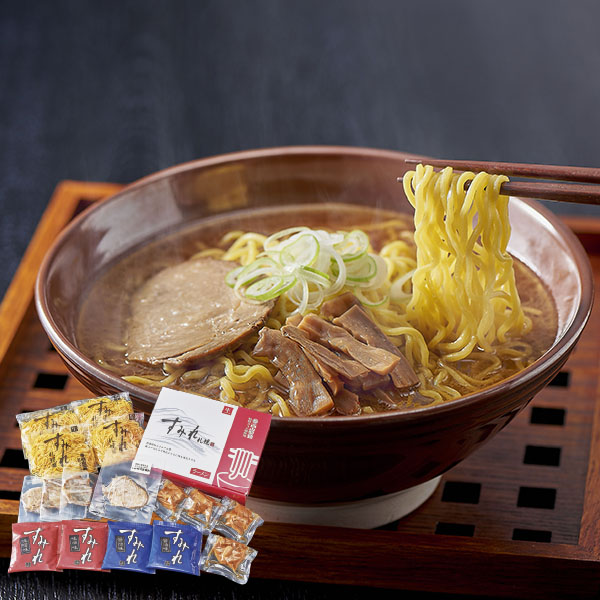 札幌 西山製麺 すみれラーメン 4食ギフト【送料無料】【ギフトセット】【詰め合わせ】【北海道】【札幌ラーメン】
