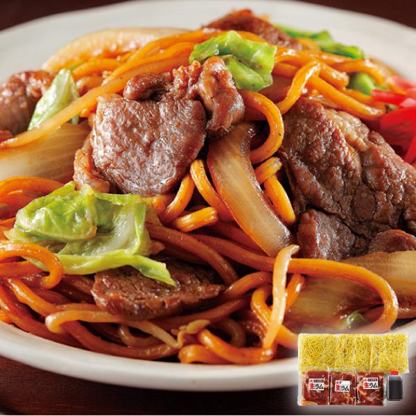 肉の山本 ジンギスカン焼きそば【送料無料】【ギフトセット】【詰め合わせ】【北海道】