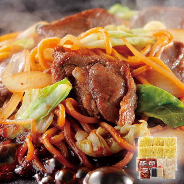 肉の山本 焼きそばセット ジンギスカン・ホルモン付き【送料無料】【ギフトセット】【詰め合わせ】【北海道】