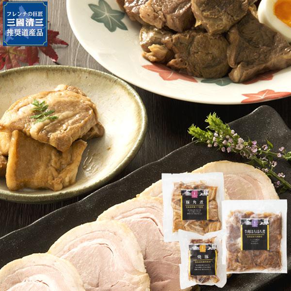 三國推奨 お肉屋さんの惣菜セット