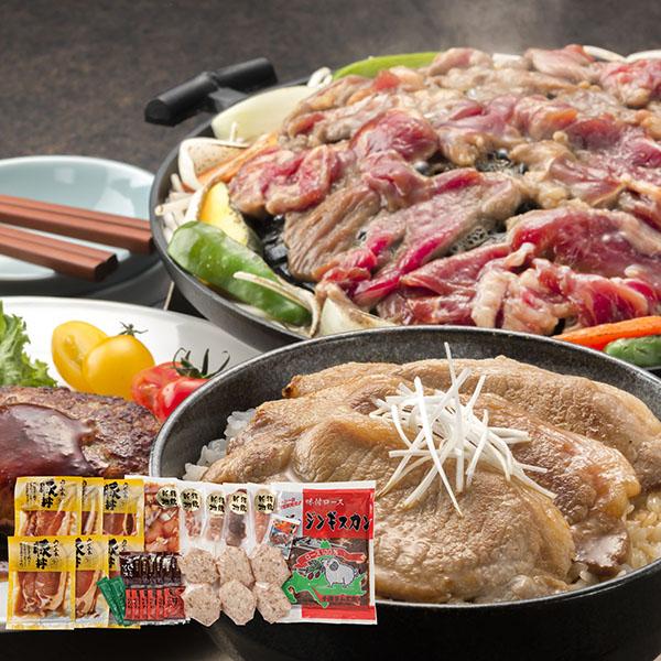 肉の山本 牛・豚・羊・鶏 お肉セット【送料無料】【ギフトセット】【詰め合わせ】【北海道】
