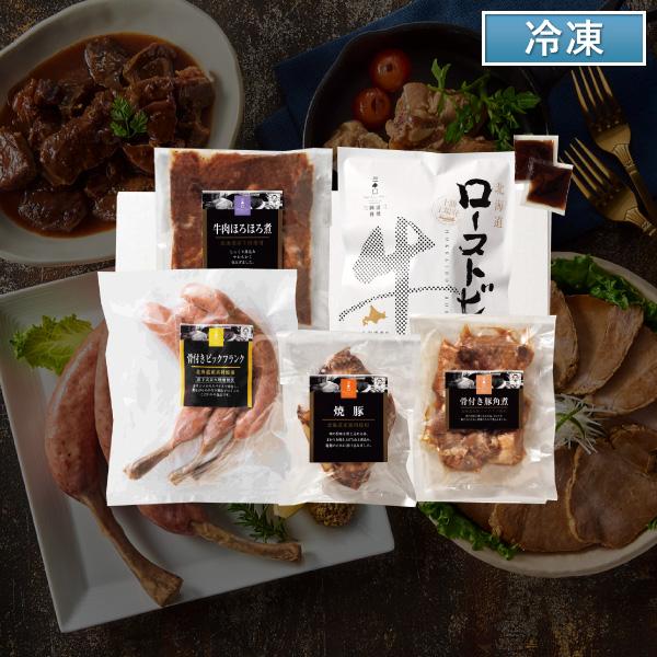 三國推奨 ミートデリカパーティギフト【送料無料】