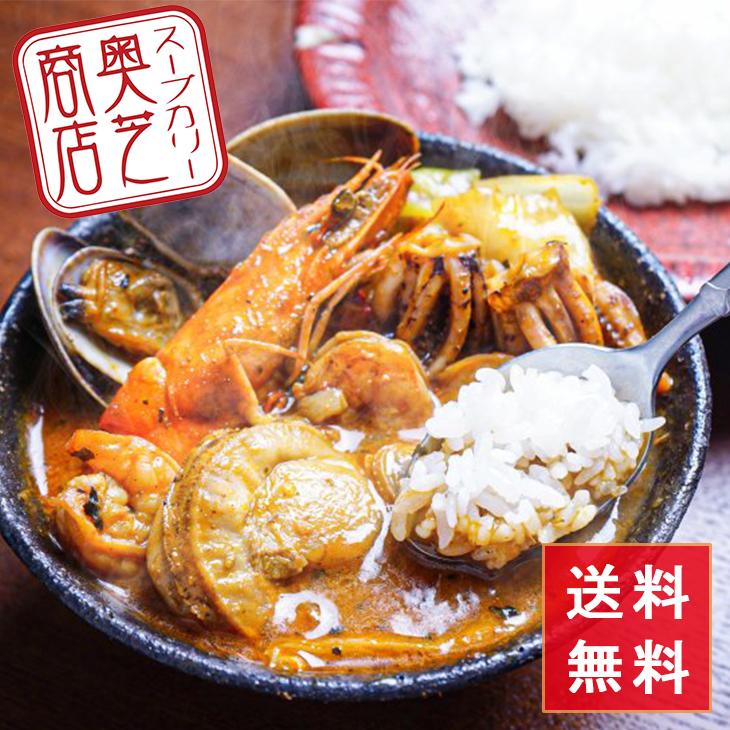 北海道の恵み!竜宮の賄い海鮮スープカレー