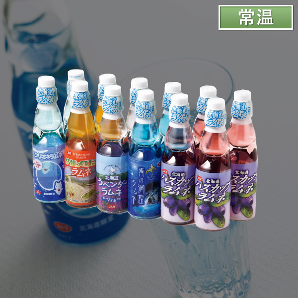 野島製菓 北海道ラムネ 12本セット【送料無料】