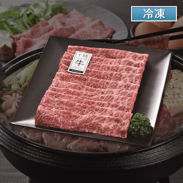 ノベルズ食品 十勝ハーブ牛 肩ロースすき焼用 400g 【送料無料】