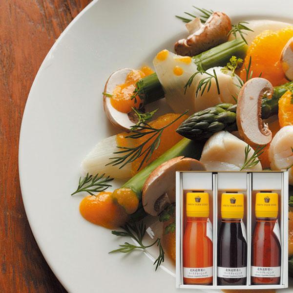 北海道野菜のソースドレッシングギフト