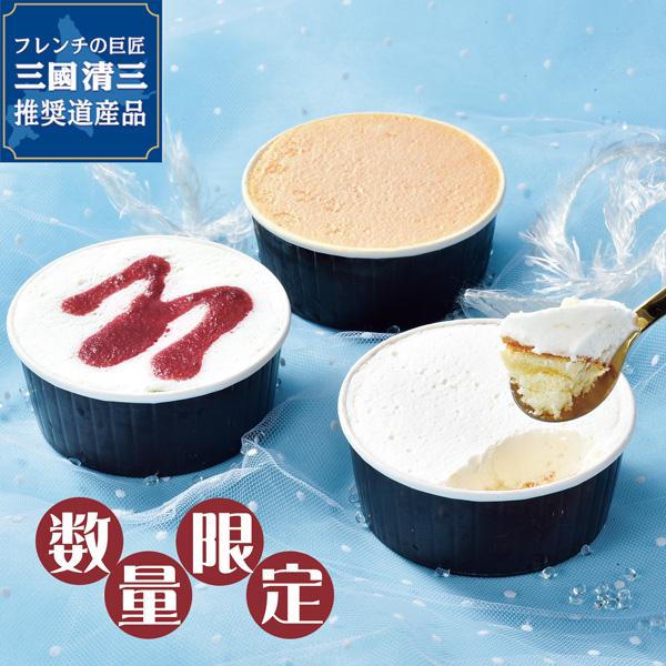 【数量限定】三國推奨 北海道チーズスフレセット 3種×2【送料無料】