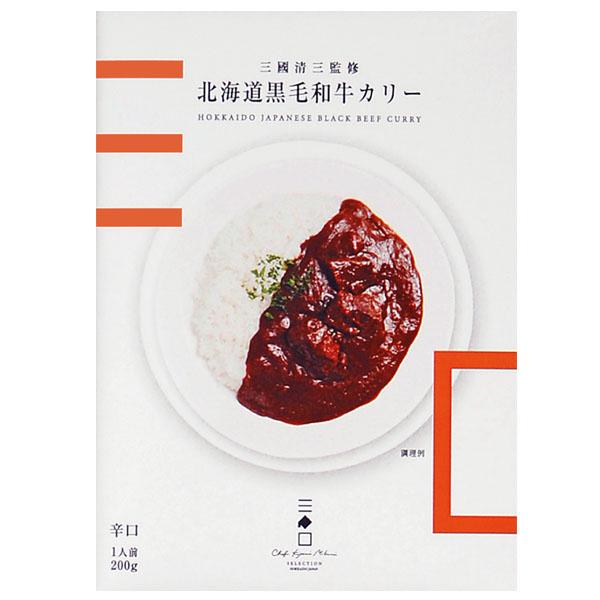 三國監修 北海道黒毛和牛カリー 20入