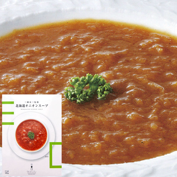 三國監修 北海道オニオンスープ 20入