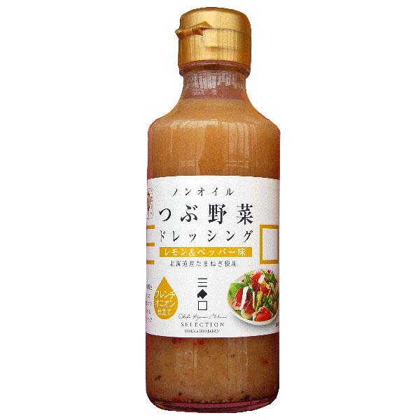 三國推奨 つぶ野菜ノンオイルドレッシング 24入