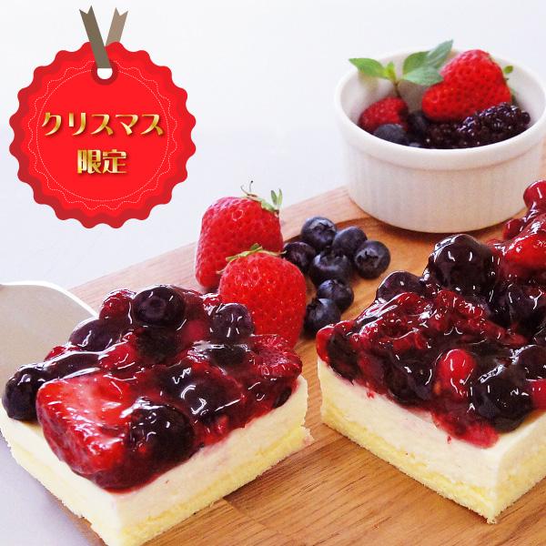X'mas5種のベリー贅沢レアチーズケーキ