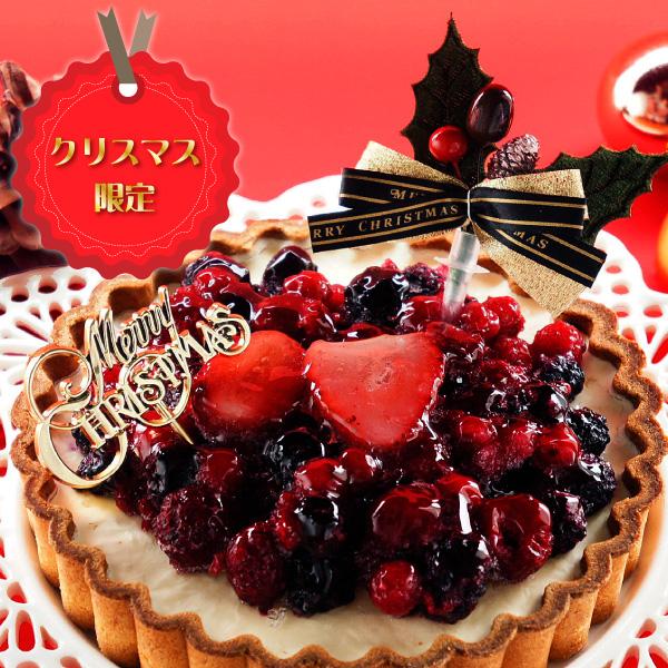 クリスマス5種のベリーレアチーズタルト【送料無料】【ケーキ】