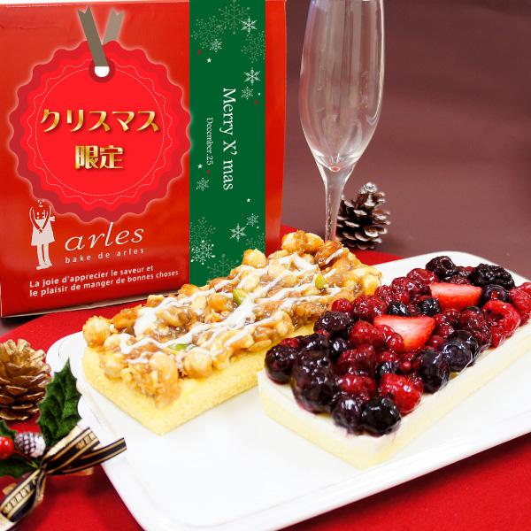 クリスマスナッツ&ベリー【送料無料】【ケーキ】