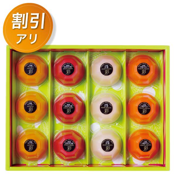日本のおいしいゼリー