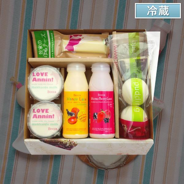 Bocca summer variety set【送料無料】