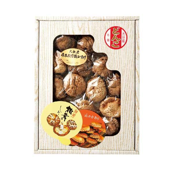 大分産どんこ椎茸【ギフトセット】【詰め合わせ】