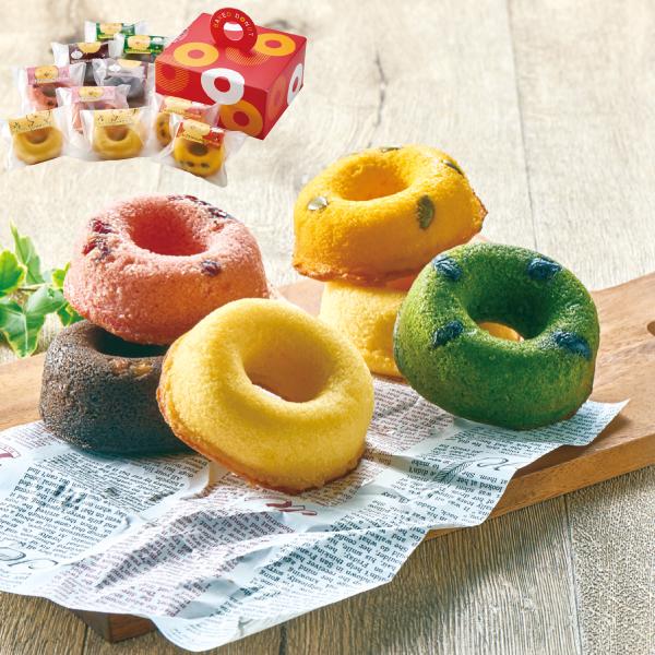 菓子処松屋 たまごろうくんの焼きドーナツ 10個入り【送料無料】【ギフトセット】【詰め合わせ】【北海道】
