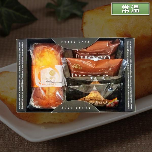 三星 紅茶に合うお茶菓子セット【送料無料】
