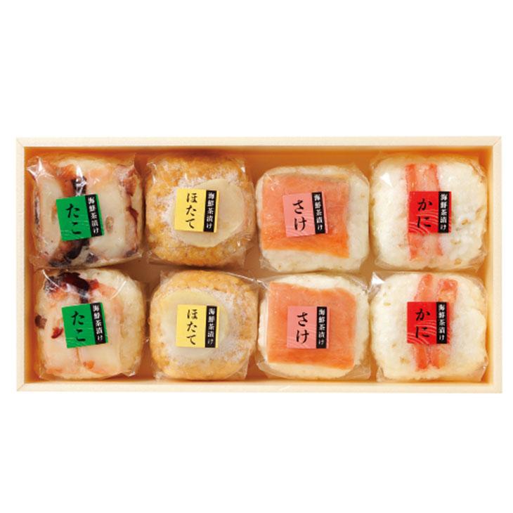 見方 海鮮茶漬けセット 4種×2【送料無料】【ギフトセット】【詰め合わせ】【北海道】【お茶漬け】