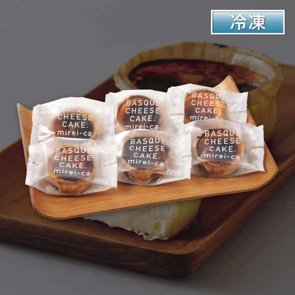 みれい菓 バスクチーズケーキセット 小分け6個セット 【送料無料】