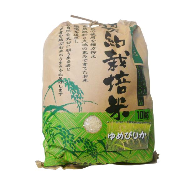 岩見沢産 北海道米ゆめぴりか 10kg【送料無料】【北海道産】