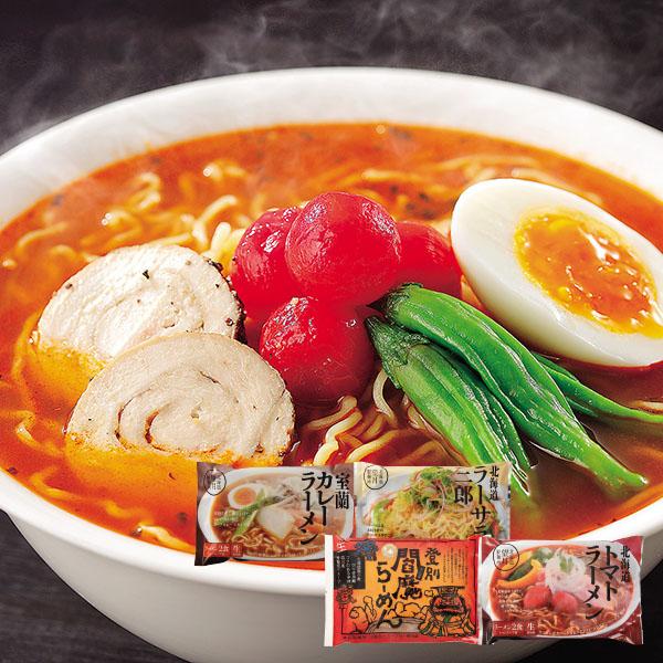 北海道バラエティラーメン食べ比べセットFNO3