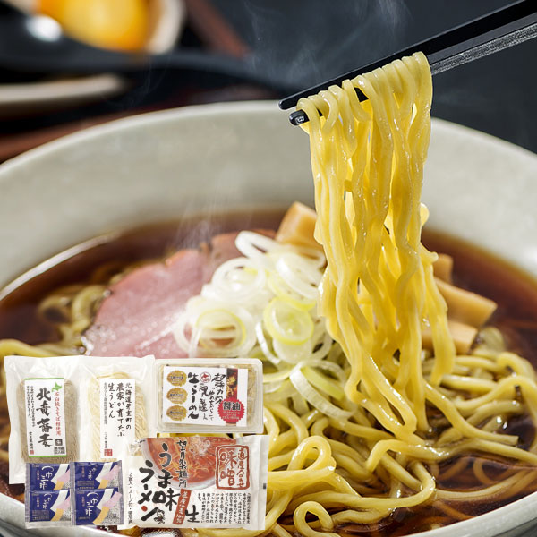 道産麺食べ比べギフト