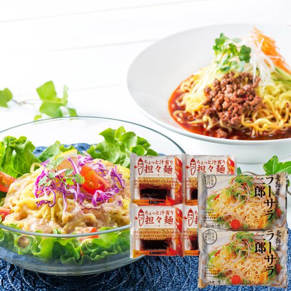 担々麺&ラーメンサラダセット