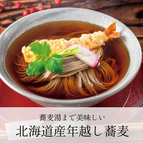 望月製麺所 北海道北竜産年越しそばギフト【送料無料】【ギフトセット】【詰め合わせ】