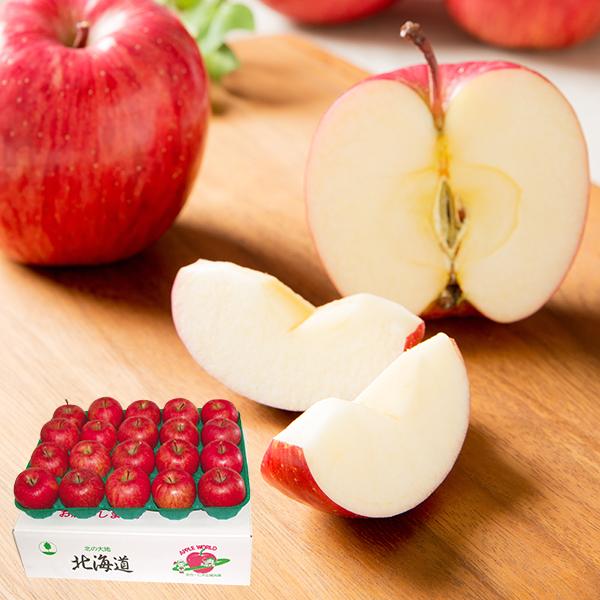 りんご(ふじ)5kg【送料無料】【ギフトセット】【詰め合わせ】【北海道】