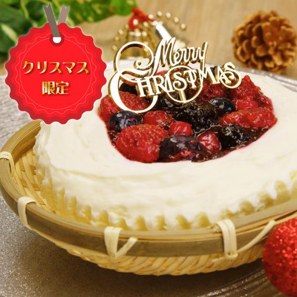 かご盛レアチーズベリークリスマス【送料無料】【ケーキ】