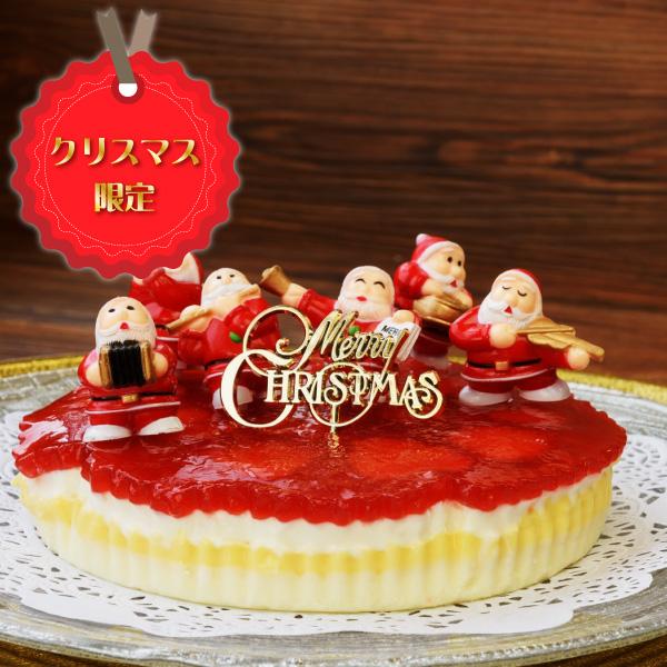 クリスマスオーケストラ ストロベリーフロマージュ'18【送料無料】【ケーキ】