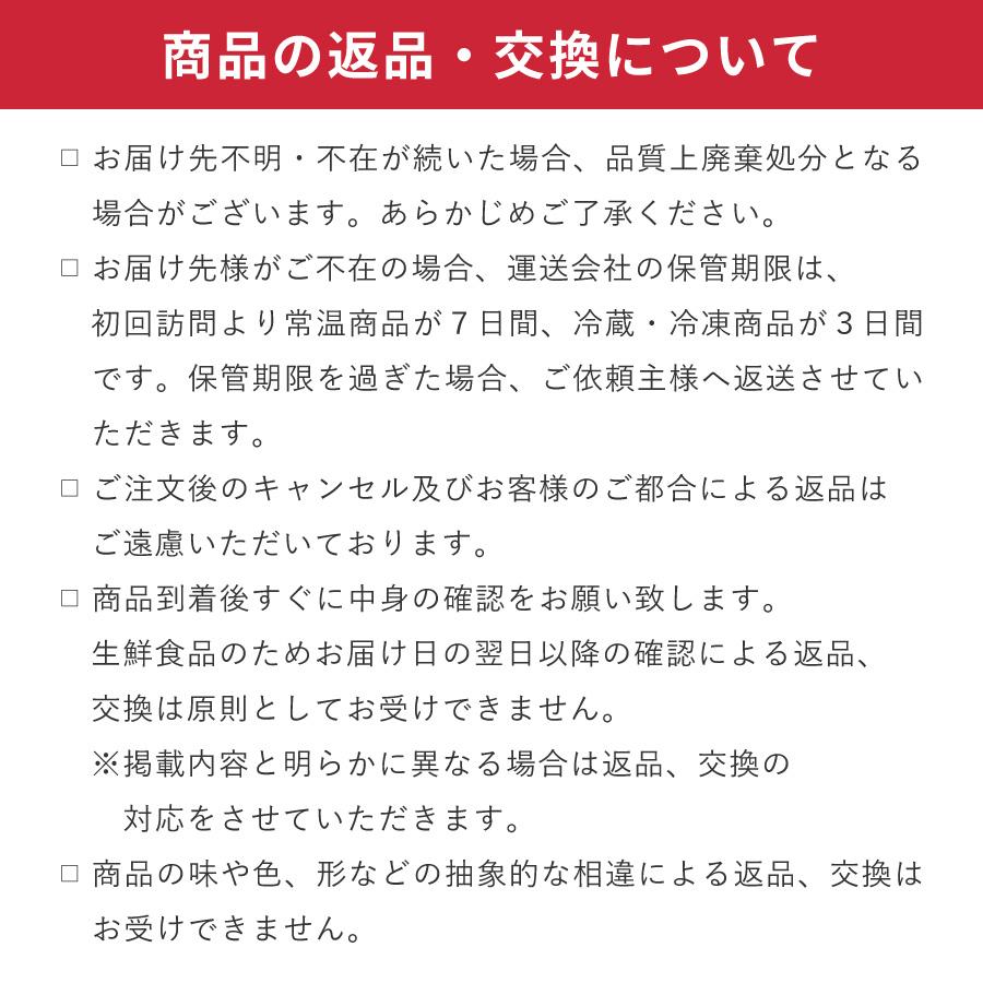 北海道厚沢部産 特別栽培メークイン 5㎏【送料無料】