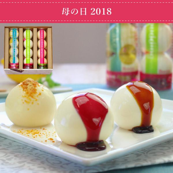 牧家のクリームチーズケーキ&プリンセット(3本)
