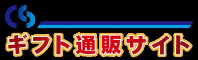 中央バス商事株式会社